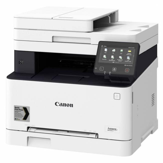 i-SENSYS MF645Cx wireless színes lézernyomtató/másoló/síkágyas scanner/fax