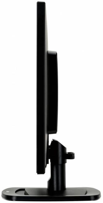 "23,6"" ProLite X2481HS-B1 LED"