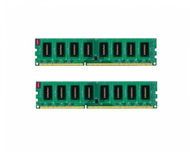 8GB DDR3 1600MHz Kit(2x4GB) Low profile